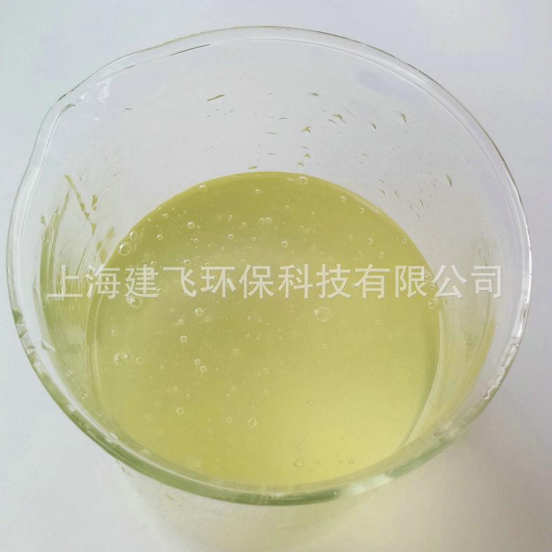 提供JF-E168去蜡水 优质除蜡水 五金除蜡水 上海除蜡水 量大从优示例图4
