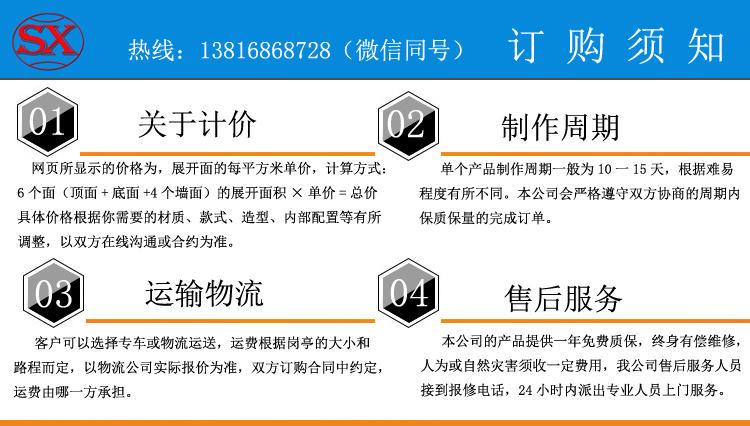 吸烟亭[XYT-006] 新款户外吸烟亭,报价/定制/设计/直销,吸烟亭厂家-上海赛轩示例图23