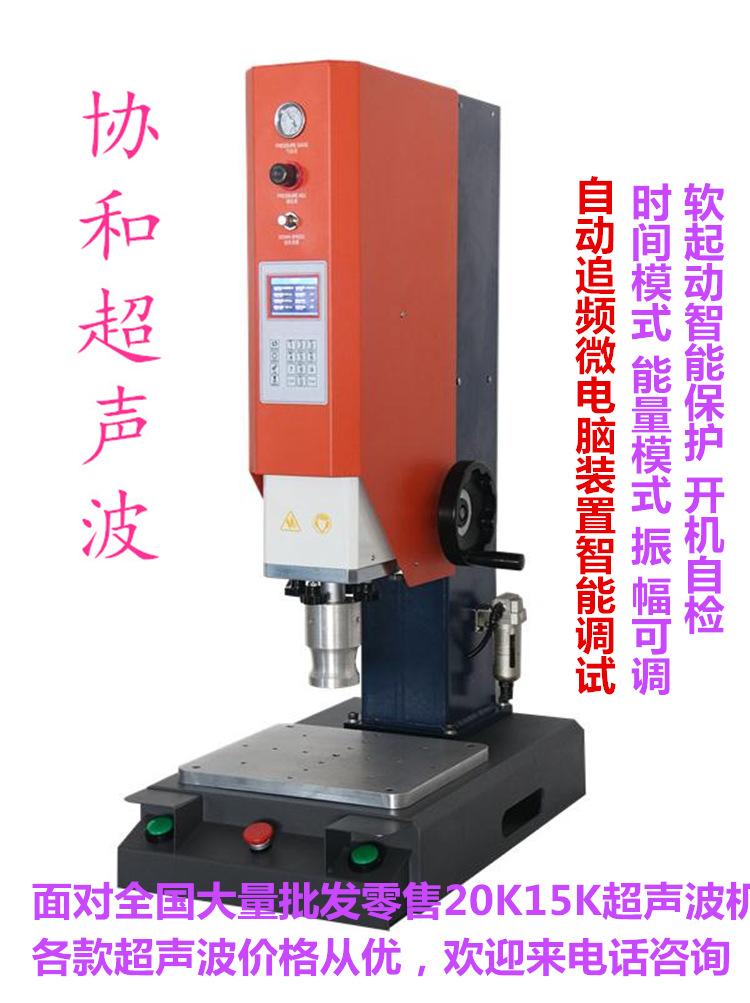 PP料超声波机系列 无纺尼龙布防气密焊接 自动追频超声波焊接机示例图9