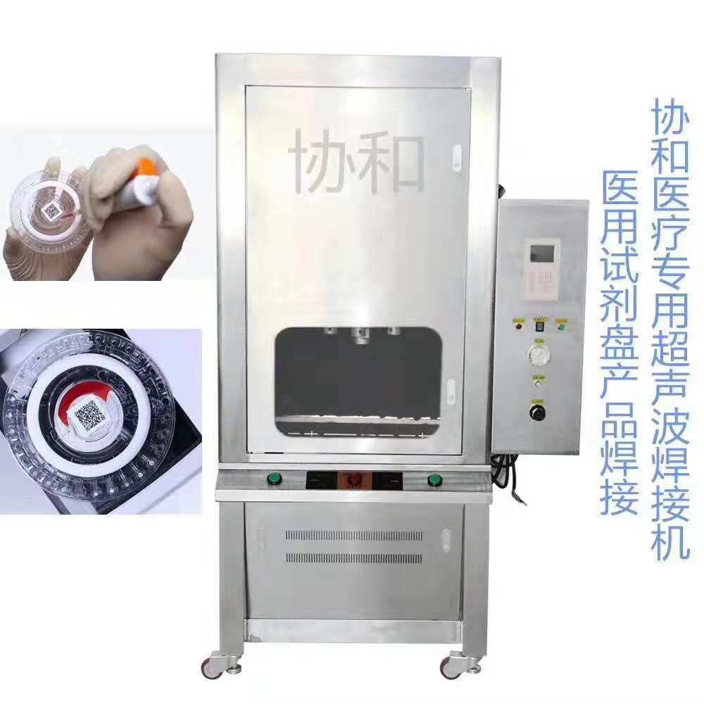 超音波机 厂家直销 价格优惠 PP料防气密 超音波焊接机示例图3