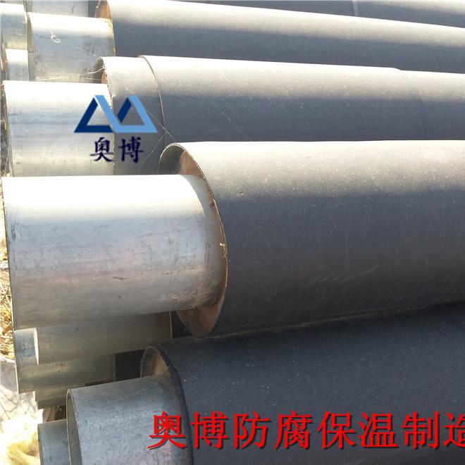 专业生产 保温钢管 聚乙烯聚氨酯保温钢管 批发 预制直埋保温钢管示例图11