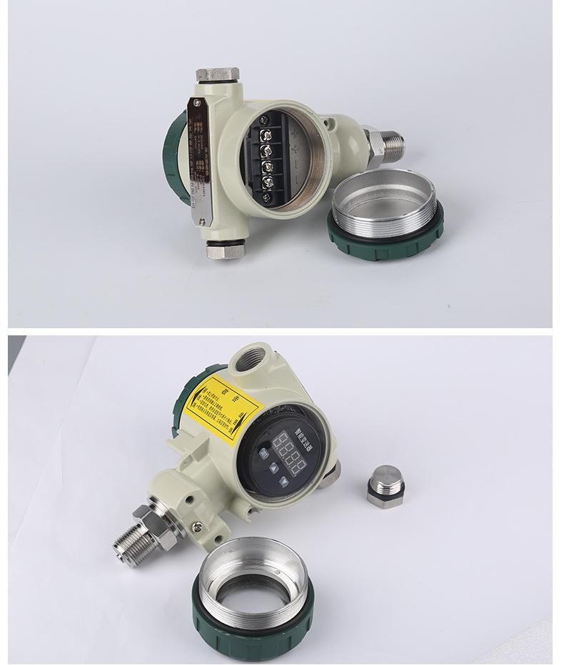 榔头型压力变送器传感器  防爆 数显型 数字2088型压力变送器传感器示例图2