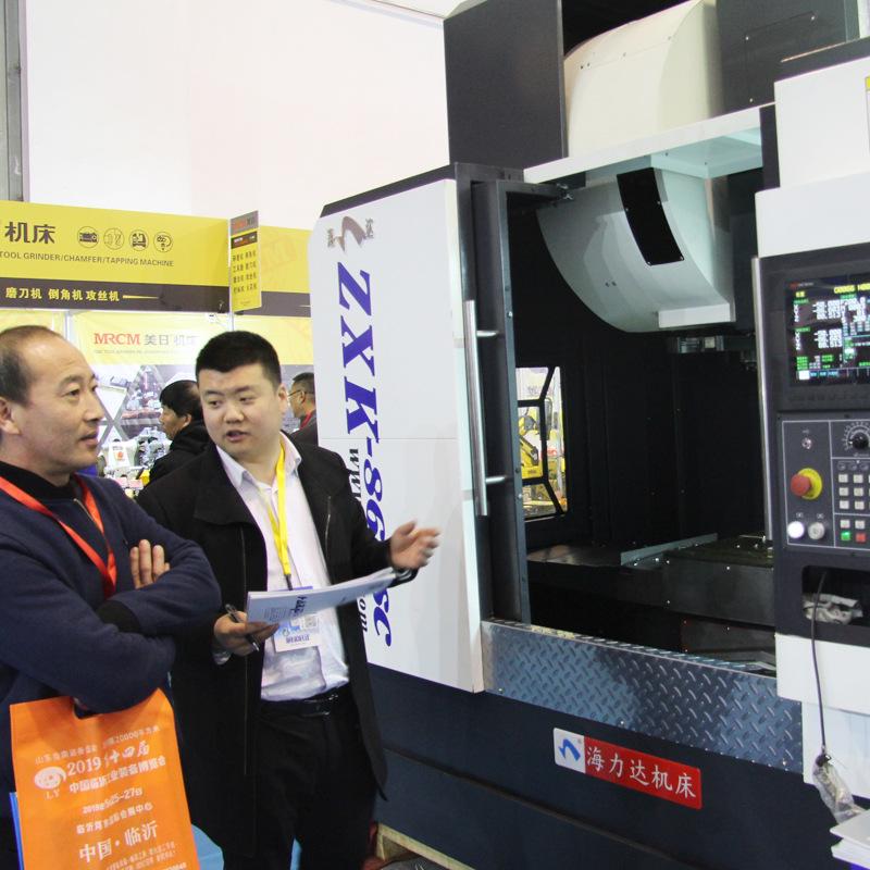 厂家直销zxk-866SC 数控钻铣床 ZXK-866数控钻铣 重切削高精度示例图10