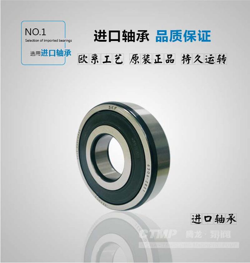IHF80-65-125D离心泵 卧式单级 叶轮闭式 氟塑料化工泵 腾龙批发示例图4