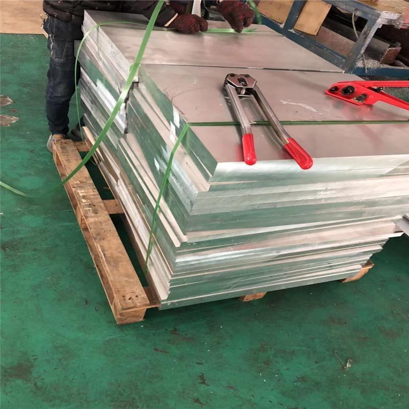 厂家直销5005-H32铝板 阳极氧化光亮5005-H32铝板示例图1