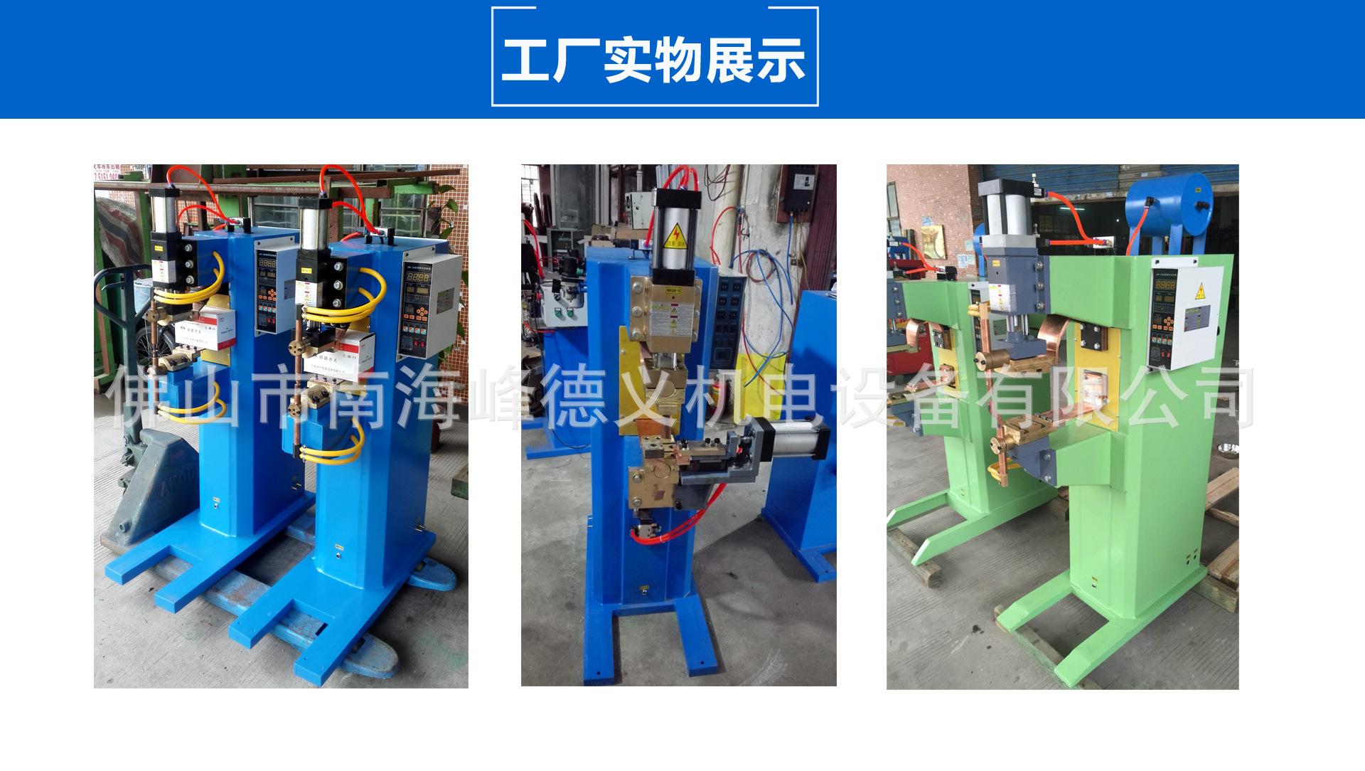 厂家热卖DTN-35KVA数控气动交流点焊机  自动不锈钢碰焊机示例图4