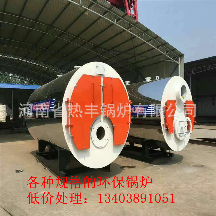 高效节能环保实用 燃油蒸汽锅炉 供应1吨 2吨 4吨工业锅炉制造示例图3