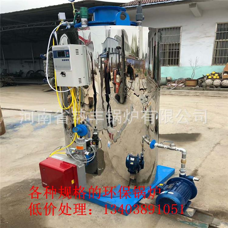 燃气导热油锅炉_就选河南工业锅炉热丰有限公司示例图8
