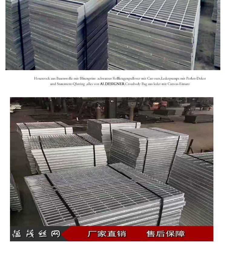 蕴茂热镀锌钢格板 沟盖板厂家 沟盖板生产厂家 热镀锌沟盖板 不锈钢沟盖板示例图30