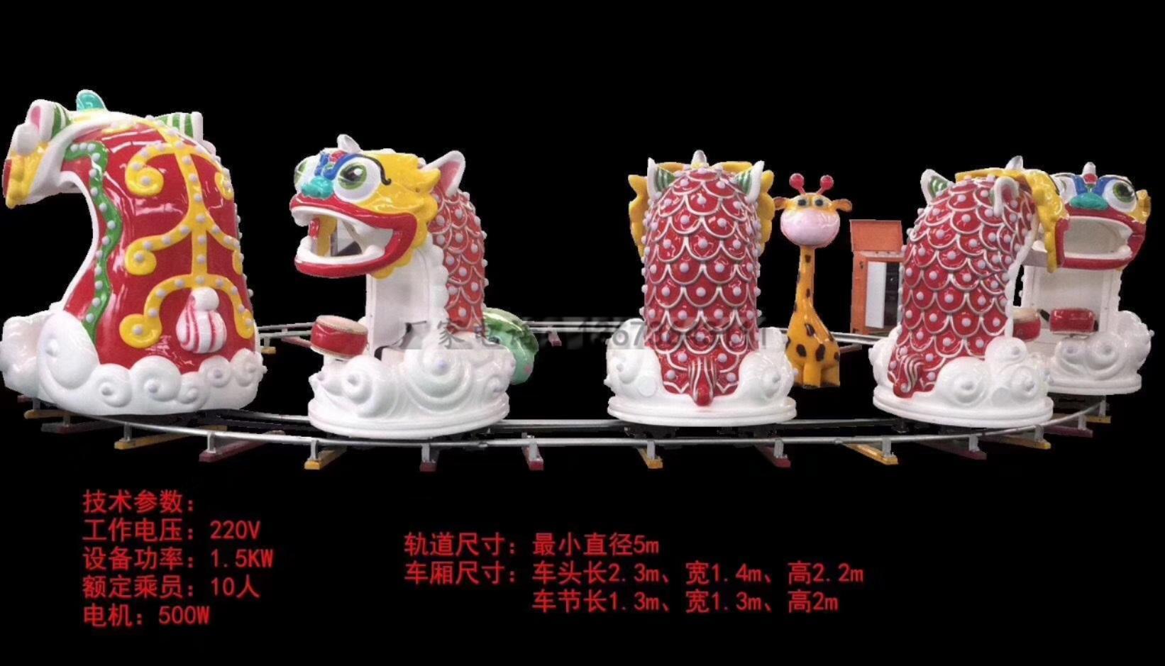 儿童游乐设备桑巴气球 厂家直销 郑州大洋8臂桑巴气球公园游乐示例图23