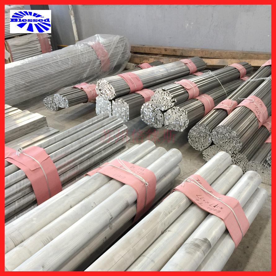国标2A12铝棒现货批发 切割零售实心圆形铝合金材料 2a12硬铝示例图37