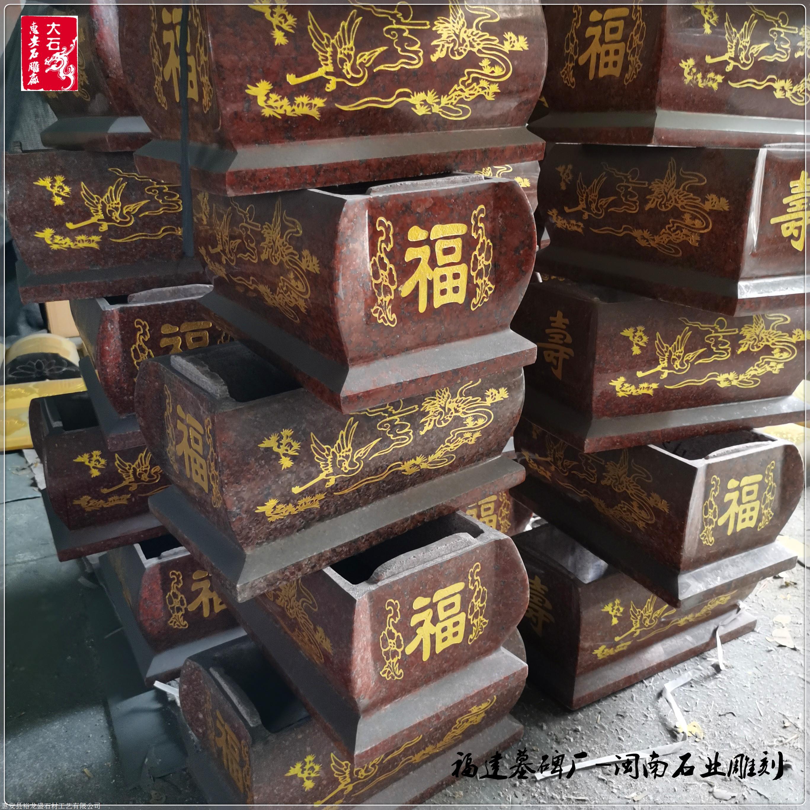 大理石龙凤棺材 玉石骨灰盒 殡葬用品 玉器骨灰盒示例图15