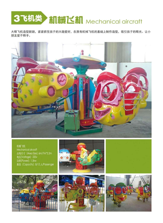 郑州大洋专业定制24座海盗船产品 大型户外游乐海盗船图片展示示例图21