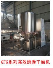 一步制粒机厂家定制直供 FL-120型 压片专用制粒机药厂颗粒专用示例图25