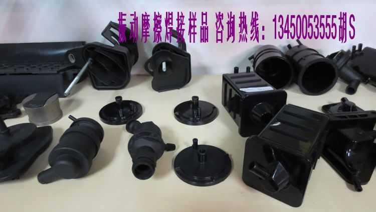 振动摩擦机  PP玻纤板墨盒气密焊接 高端汽动原件配件振动摩擦机示例图38