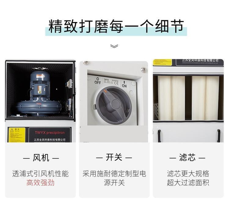 砂带机除尘设备 石墨粉尘吸尘装置 TWYX工业磨床吸尘机示例图8