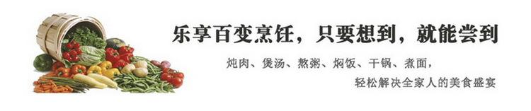 铸铁珐琅红色双耳生铁炒锅炒菜炖锅电磁炉通用锅具鑄鐵鍋出口定制示例图8