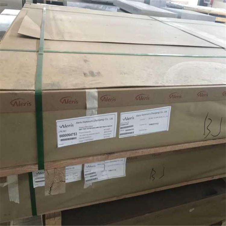 2A70铝板塑性强 al2024进口铝板 2024铝板价格示例图1