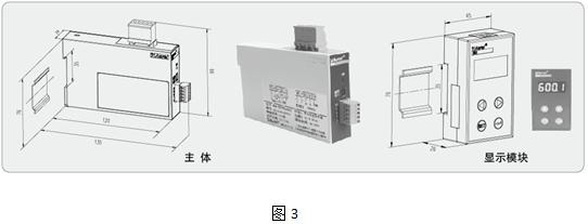 安科瑞BM-DI/V模拟信号隔离器示例图6
