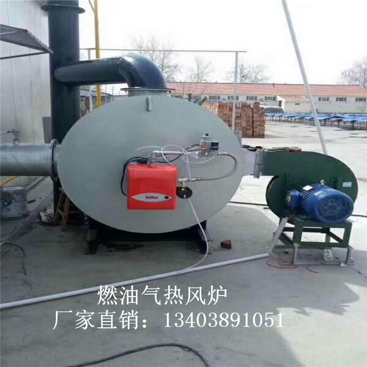 【0.2吨~0.4吨】求购一台燃油燃气两用锅炉示例图7