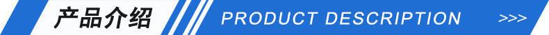 烟雾治理慧安机械直销高压静电除烟设备  铸钢厂烟气排放静电除烟设备  电路板焚烧高压静电除烟设备示例图8