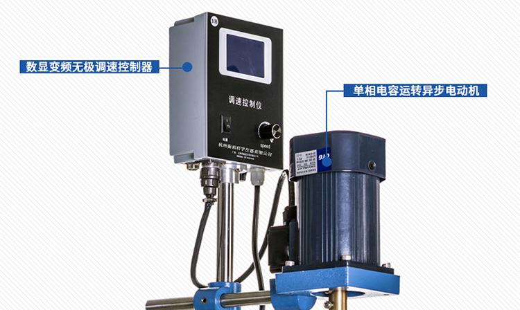 上海泓冠 S312-90W 恒速搅拌器 90W平板恒速搅拌器示例图3
