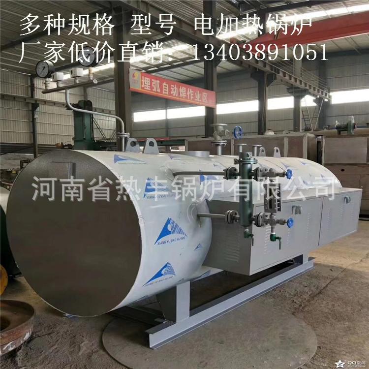 天津市2吨燃油热水锅炉厂家直销/专业承接燃油蒸汽锅炉安装示例图1