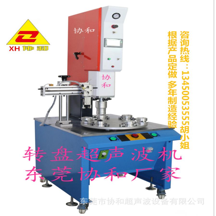 PP料焊接机 自动追频湿化器过滤器焊接 15K大型超声波机示例图12