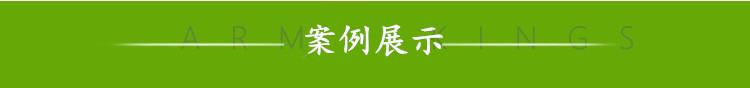 弧形铝方通 弧形铝吊顶厂家 波浪铝方通 弧形铝方通吊顶天花 工厂直销价格优惠质量保证货期快示例图4