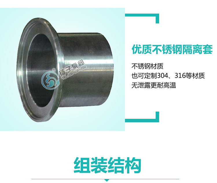 TCL-G立式磁力管道泵 无泄漏不锈钢磁力泵 碱液泵 防爆磁力泵厂家示例图8