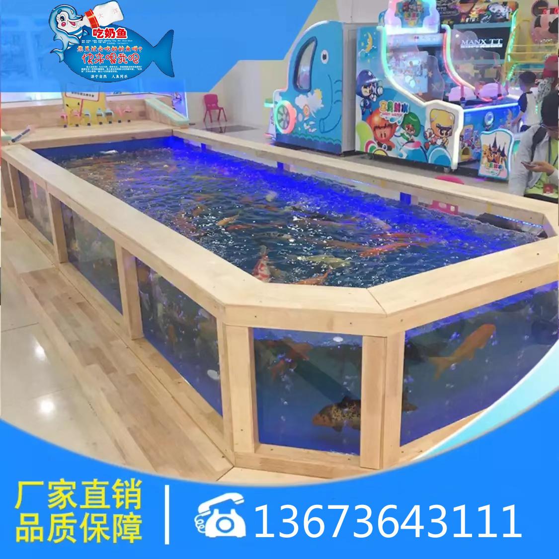 赚钱快的吃奶鱼游乐设施,适合室内的玻璃鱼池养吃奶鱼就像景观一样漂亮,生意很好孩子们都喜欢吃奶鱼游乐设备,郑州大洋游乐设备示例图7