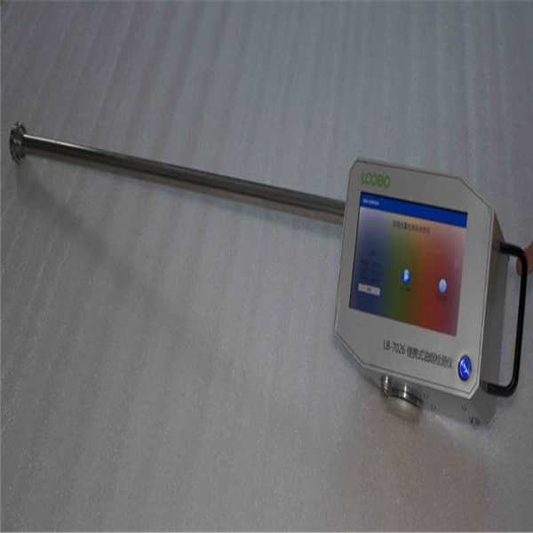 便携式智能直读油烟检测仪 LB-7025A型青岛路博自产自销示例图3