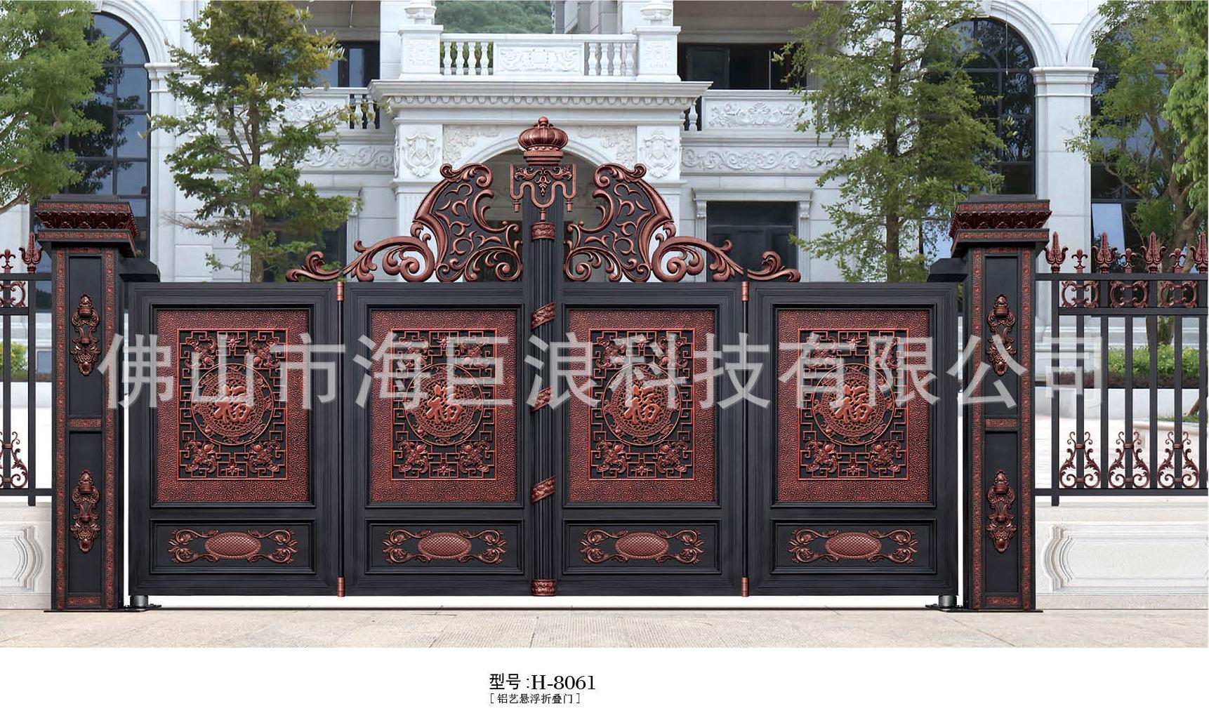 鋁藝懸浮折疊門H-8061.jpg