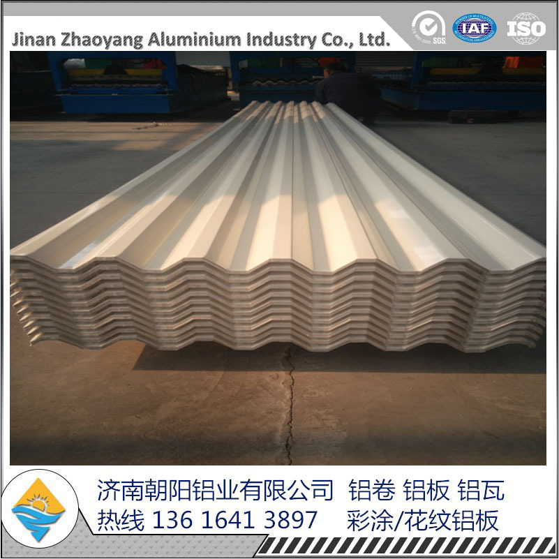 0.5mm材質1060朝陽瓦楞鋁板波紋瓦楞板報價750型波紋瓦楞板示例圖4