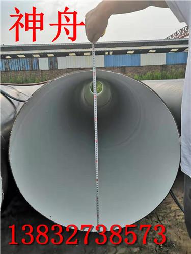 实体厂家 专业生产14年厚壁螺旋钢管厂家示例图26