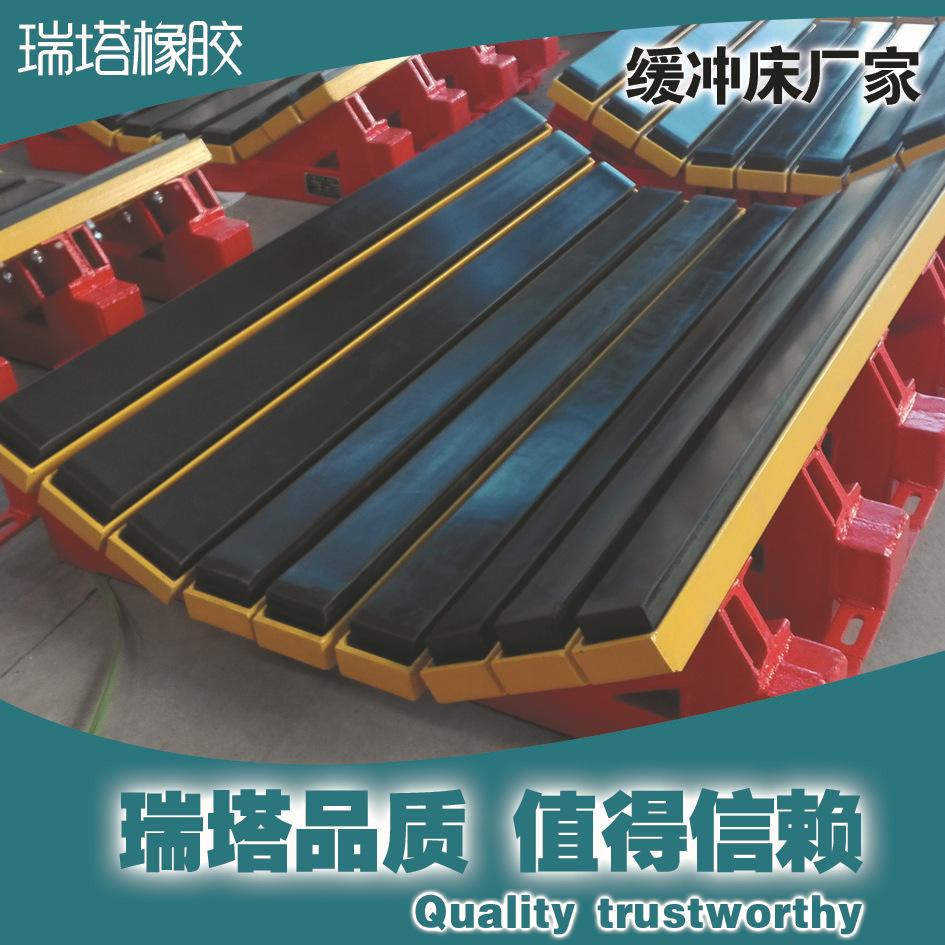 缓冲床在带式输送机上的应用 防物料洒落缓冲床示例图3