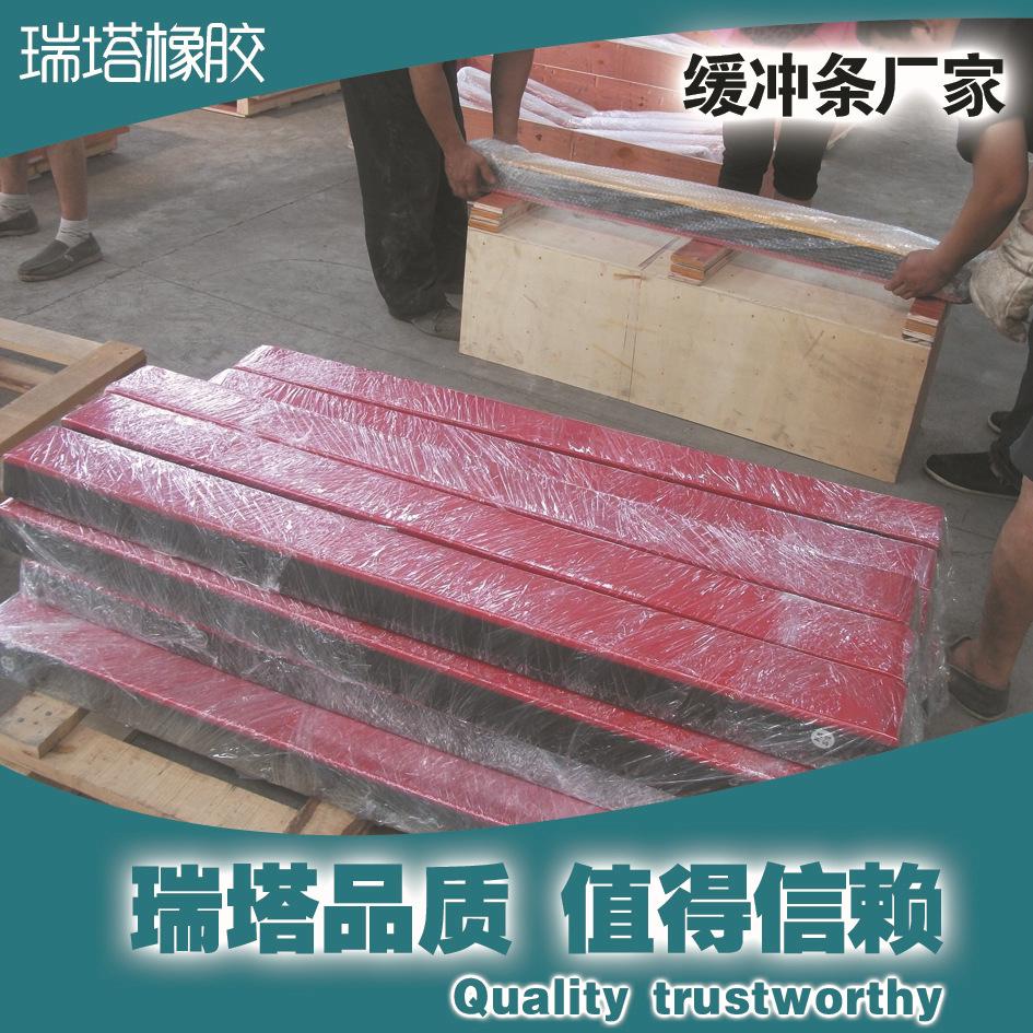 甘肃 山西 内蒙古内蒙古电厂专供耐磨型缓冲滑条 缓冲橡胶条示例图13