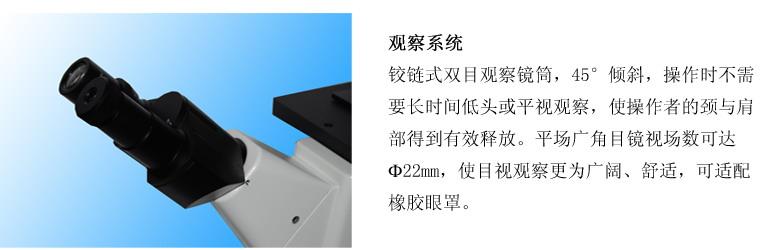 北京显微镜代理  XDS-3 倒置生物显微镜  倒置显微镜 供应报价示例图2