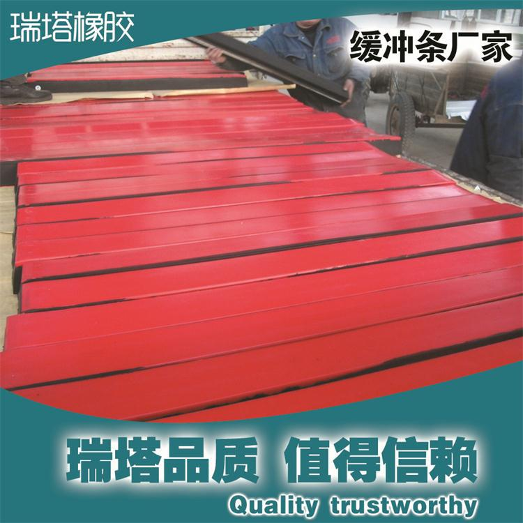 甘肃 山西 内蒙古内蒙古电厂专供耐磨型缓冲滑条 缓冲橡胶条示例图3