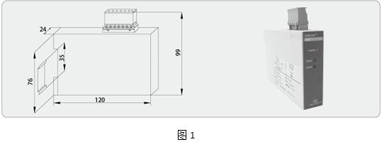 安科瑞BM-DI/V模拟信号隔离器示例图4