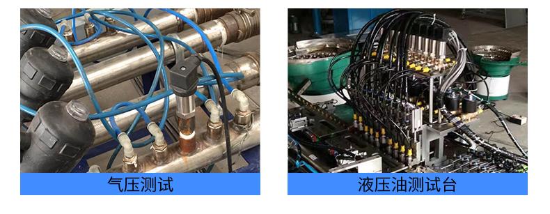 压力变送器RS485价格 压力传感器RS485 吉创示例图22