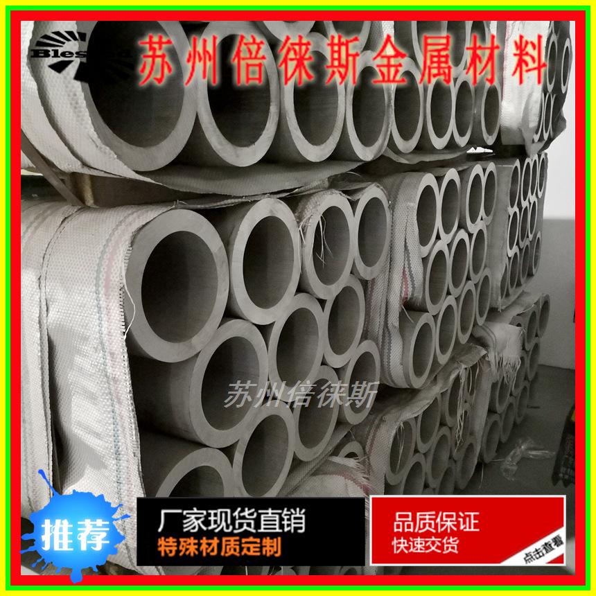 现货6061铝管 铝合金管批发 6061空心铝棒切割零售 倍徕斯示例图7