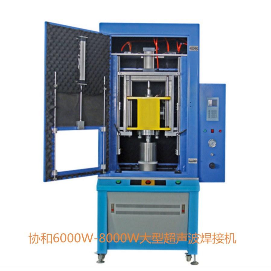 PP料超声波机系列 无纺尼龙布防气密焊接 自动追频超声波焊接机示例图8