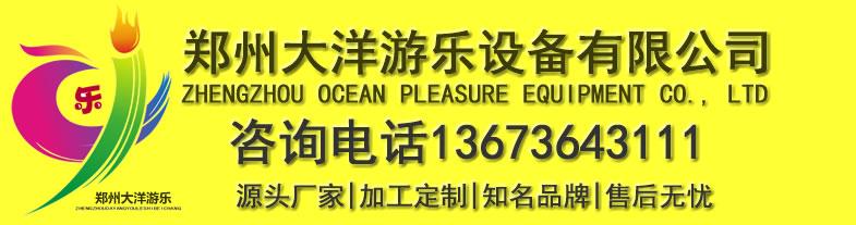 实力厂家直供6臂欢乐海洋岛 大洋游乐新款8臂旋转欢乐海洋项目示例图2