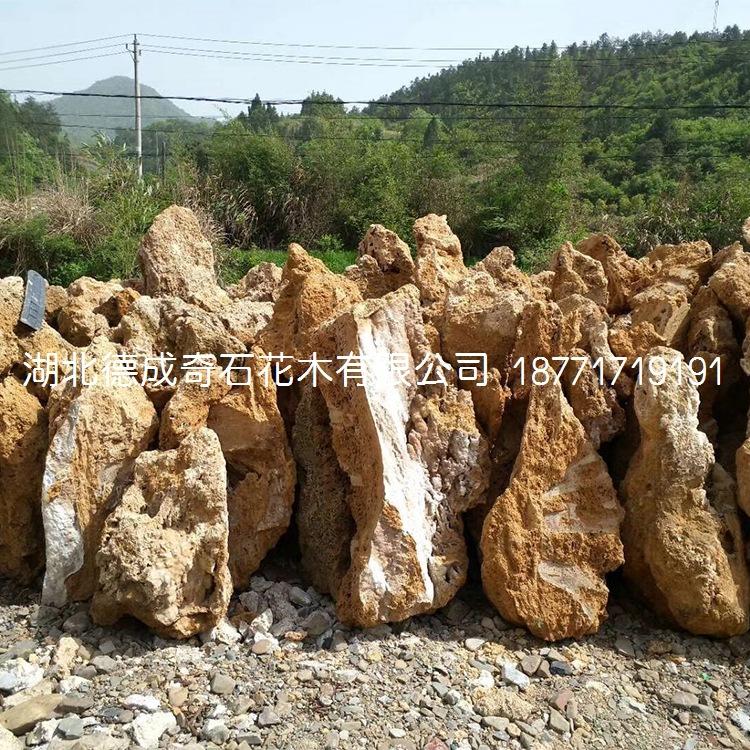 上水石价格上水石批发吸水石价格吸水石批发吸水石假山示例图3