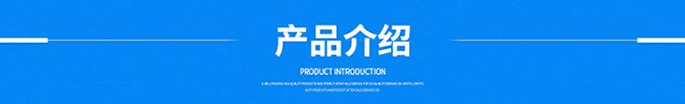 河北佳鑫厂家直销S83机床垫铁 可调垫铁 二层机床垫铁 调整垫铁价格示例图2