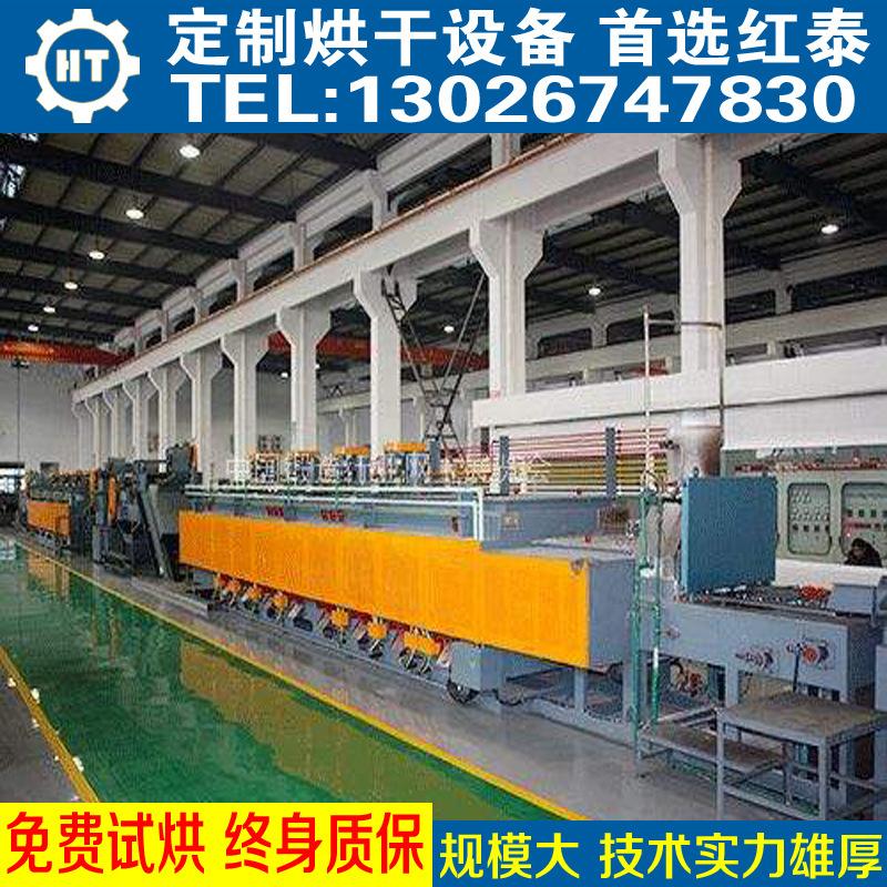400度500度600度高温隧道炉 网带炉 带式烘干炉 隧道烘干炉示例图11
