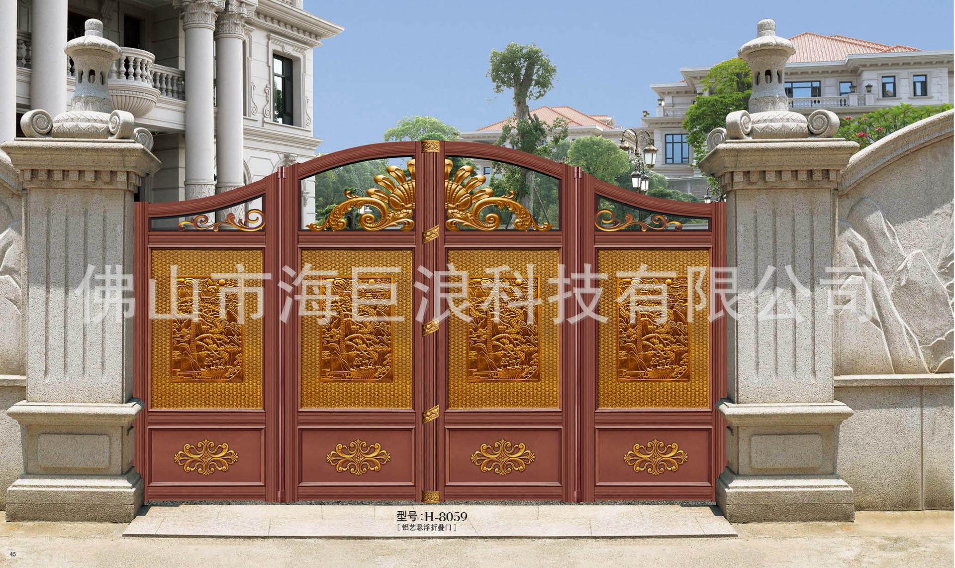 鋁藝懸浮折疊門H-8059.jpg