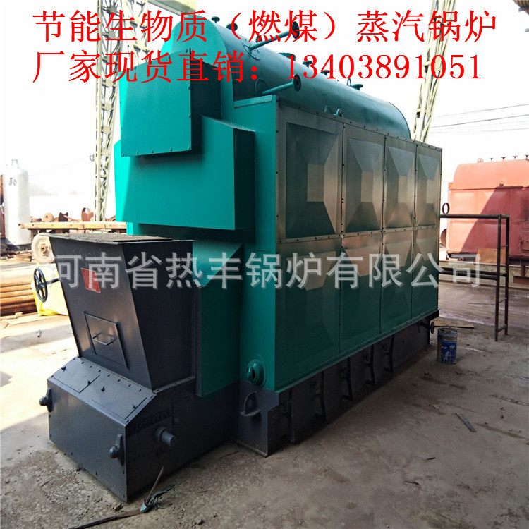 知悉:吉林镇赉县两吨生物质蒸汽锅炉报价[图文参数]示例图4