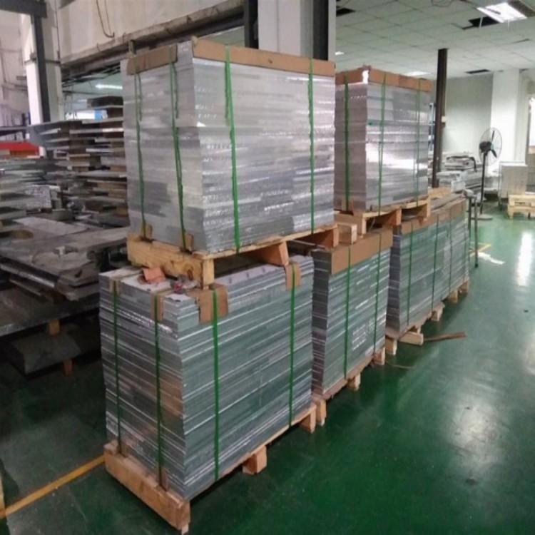 厂家直销5005-H32铝板 阳极氧化光亮5005-H32铝板示例图4